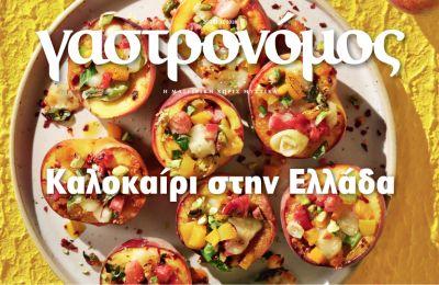 Μαγειρεύουμε τα λατρεμένα μας χειροποίητα μακαρόνια με ντομάτα και γλιστρίδα αποδίδοντας τέλεια το μεγαλείο της μεσογειακής κουζίνας