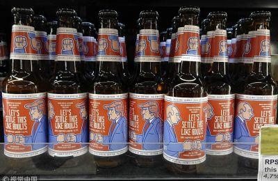 Περιορισμένη έκδοση μαύρης μπίρας η οποία κυκλοφόρησε σε παρτίδα 10.000 φιαλών