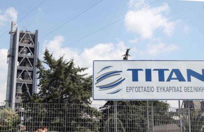 Ο όμιλος ΤΙΤΑΝ μεταφέρει τη διοίκησή του στην Κύπρο διευρύνοντας τον κύκλο της καθόδου κολοσσών