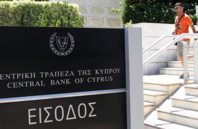 Αύξηση κατά €28,5 εκατομμύρια παρουσίασαν τον Οκτώβριο του 2018 τα νέα δάνεια, σε σύγκριση με τον προηγούμενο μήνα