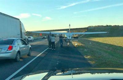 Το αεροπλάνο προσγειώθηκε με ασφάλεια και δεν δημιουργήθηκε κάποιο πρόβλημα από την αναγκαστική αυτή προσγείωση