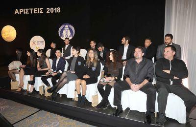 Βραβεύσεις ΕΑΚ: Η…Ανδρούλα μας κι αυτοί!