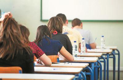 Οι γραπτές εξετάσεις στα κύρια μαθήματα θα αποτελούν το 50% της διδακτέας ύλης του τετράμηνου και θα έχουν διάρκεια 90 λεπτών.