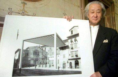 Το «Νομπέλ της Αρχιτεκτονικής» απονέμεται κάθε χρόνο από το Ιδρυμα Hyatt και συνοδεύεται από χρηματικό έπαθλο 100.000 δολαρίων.