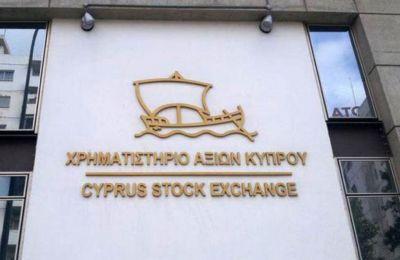 Η αξία των συναλλαγών διαμορφώθηκε στις €105.809