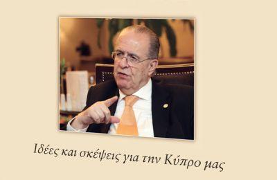 Το βιβλίο του κ.Κασουλίδη κυκλοφορεί αυτές τις ημέρες με τίτλο «30 χρόνια παρών. Ιδέες και σκέψεις για την Κύπρο μας»