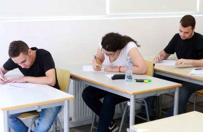 Kαλεί την πλευρά του Υπουργείου να ικανοποιήσει το απλούστατο και σημαντικότατο αίτημα των μαθητών
