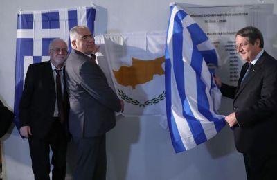 Ο Δήμαρχος Αθηένου είπε ότι η Αθηένου δεν μπορεί να συνενωθεί με άλλο Δήμο επειδή όπως είπε «ο Δήμος είναι ημικατεχόμενος»
