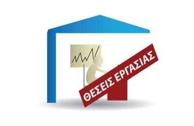 Ζητείται Ελεγκτής εισπράξεων / Credit Controller