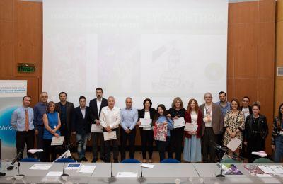 Ο διαγωνισμός έλαβε συμμετοχές από Γυμνάσια και Λύκεια καθώς και από ενήλικες