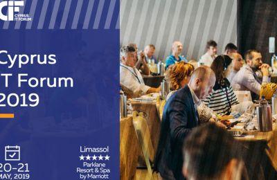 Η ατζέντα του φετινού συνεδρίου περιλαμβάνει ορισμένες από τις κυριότερες επιχειρηματικές προκλήσεις της βιομηχανίας