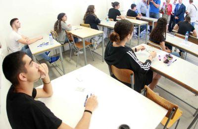 Πάνω από 7,5 χιλιάδες είναι φέτος οι υποψήφιοι οι οποίοι θα λάβουν μέρος στις Παγκύπριες Εξετάσεις τoν επόμενο μηνά.