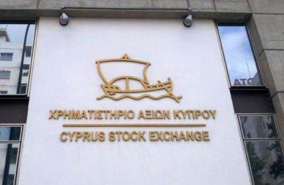 Ο ημερήσιος όγκος συναλλαγών διαμορφώθηκε στα €158.493