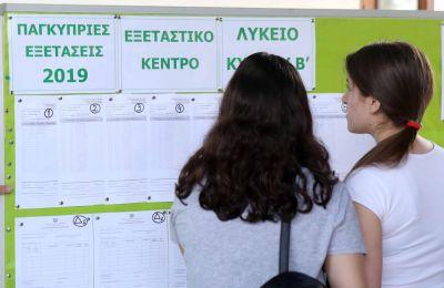 Μέχρι τις 23 Ιουνίου θα σταλούν οι βαθμοί για την απόλυση στα σχολεία