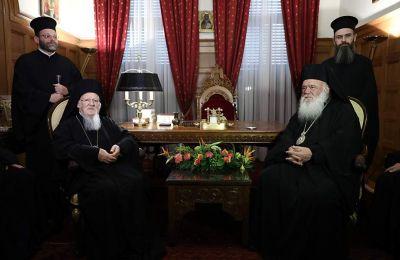 Ο Αρχιεπίσκοπος καλωσόρισε τον Οικουμενικό Πατριάρχη, ο οποίος κατόπιν πρόσκλησής του βρίσκεται στην Αθήνα