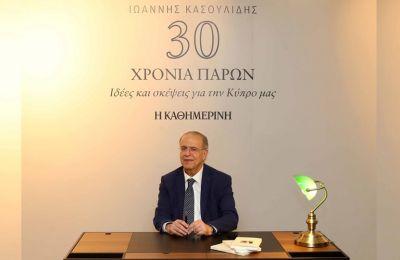 Χαιρετισμό στην εκδήλωση θα απευθύνει ο συγγραφέας, Ιωάννης Κασουλίδης.
