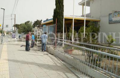 Τοποθέτηση περίφραξης σε Δημοτικό Σχολείο στο Τσέρι