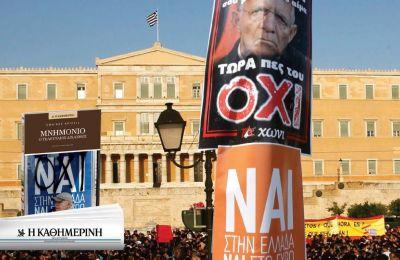 Ο όγδοος τόμος είναι αφιερωμένος στον πρόσφατο διχασμό της ελληνικής κοινωνίας με αφορμή τα μνημόνια.