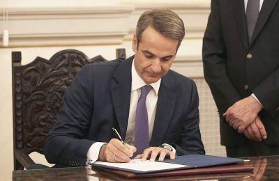 Ο κ. Μητσοτάκης έχει αποφασίσει να προχωρήσει ταχύτατα σε σημαντικές μεταρρυθμίσεις