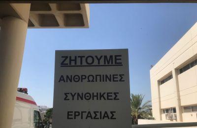 ο κ.Κατσιολούδης τόνισε πως η κατάσταση επιδεινώθηκε μετά τον πρώτο μήνα εφαρμογής του ΓεΣυ