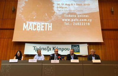 Η επίσημη εξαγγελία των παραστάσεων του Pafos Aphrodite Festival 2019, έγινε στη διάρκεια Συνέντευξης Τύπου