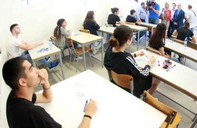 Τα νέα μαθήματα εντάσσονται στην Μέση Τεχνική και Επαγγελματική Εκπαίδευση