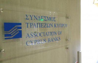 Η κατάργηση του δικαιώματος του ενυπόθηκου δανειστή για αγορά του ενυπόθηκου ακινήτου, αποδυναμώνει την προσπάθεια για μείωση των ΜΕΔ
