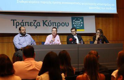 Παραδόθηκαν επιταγές σε ΜΚΟ της Ελλάδας για στήριξη των πληγέντων στο Μάτι