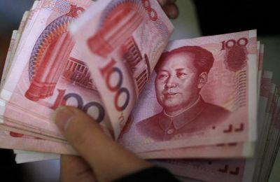 Το Πεκίνο ανακοίνωσε χθες μία σειρά νέων μέτρων για την περαιτέρω φιλελευθεροποίηση των οικονομικών αγορών της Κίνας