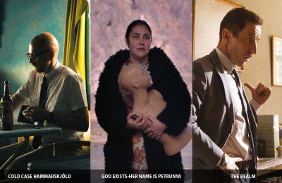 Κλειστός φάκελος Χάμαρσκελντ, Υπάρχει θεός: το όνομά της είναι Petrunya και ο Έκπτωτος διεκδικούν το βραβείο