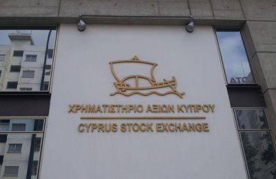 Ο όγκος των συναλλαγών διαμορφώθηκε στα €137.073.