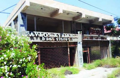 Το βιβλιοπωλείο Παύλος Κ. Κυριάκου βρισκόταν στη λεωφόρο Δημοκρατίας 39, με πελάτες σημαντικές πνευματικές προσωπικότητες της πόλης