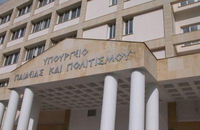 Η κεντρική επιτροπή του υπουργείου λειτουργεί ως δευτεροβάθμιο σώμα