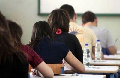 Το Υπουργείο μεταβίβασε ήδη την υπόθεση στην αρμόδια Επιτροπή Εκπαιδευτικής Υπηρεσίας