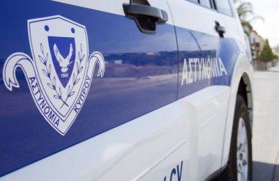 Η Αστυνομία απευθύνει έκκληση προς το κοινό εάν γνωρίζει κάτι που μπορεί να βοηθήσει στον εντοπισμό της να επικοινωνήσει με το ΤΑΕ Λευκωσίας