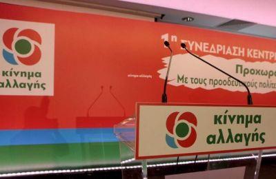 Σε δήλωσή του, ο γραμματέας της Κοιν. Ομάδας του κόμματος, Βασίλης Κεγκέρογλου, κάνει λόγο για «σαφείς ενδείξεις για παραθεσμικές ενέργειες» του πρώην αναπληρωτή υπουργού Δικαιοσύνης