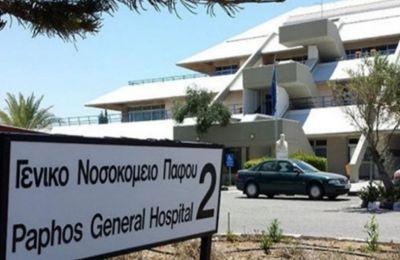Ο 41χρονος μεταφέρθηκε στο Γενικό Νοσοκομείο Πάφου όπου διαπιστώθηκε ο θάνατός του