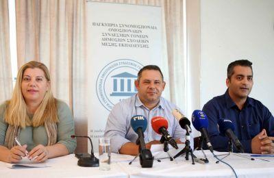 Οι γονείς κάλεσαν το Υπουργείο και τους εκπαιδευτικούς να εργαστούν μαζί με κοινό σκοπό το καλό των παιδιών και του τόπου
