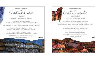 Έκθεση Handmade artwear by Christina Countas