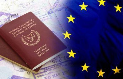Σε βέρτικο η κυβέρνηση λόγω του σάλου των χρυσών διαβατηρίων, αναζητούν επειγόντως λύση στον Λόφο.