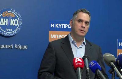 Το Δημοκρατικό Κόμμα απαιτεί να κατατεθούν οι σχετικοί κανονισμοί, που έχουν ψηφιστεί με το νόμο για τις πολιτογραφήσεις