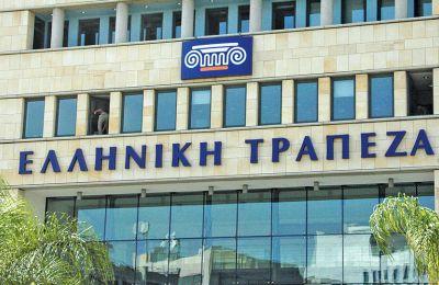 Η Τράπεζα Κύπρου επικεντρώνεται στα επιχειρηματικά και η Ελληνική στη λιανική