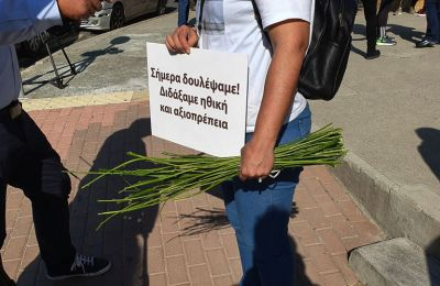 Φωτογραφίες από την συγκέντρωση διαμαρτυρίας, αλλά και τις ευχές στον Αρχιεπίσκοπο