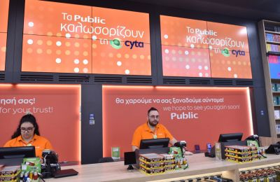 Θα μπορούν να εξασφαλίζουν υπηρεσίες της Cytamobile-Vodafone, Cytanet, Cytavision και σταθερής τηλεφωνίας.