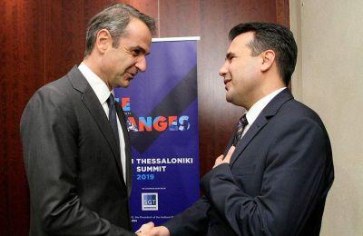 Οι κ.κ. Μητσοτάκης και Ζάεφ, εξέφρασαν την αμοιβαία τους βούληση για ανάπτυξη των οικονομικών και εμπορικών σχέσεων Ελλάδας και Βόρειας Μακεδονίας