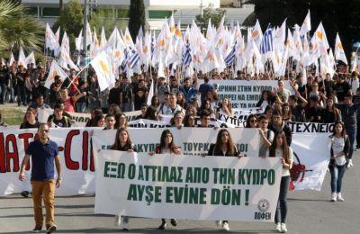 Διάφορες εκδηλώσεις πραγματοποιούνται την Παρασκευή για καταδίκη της παράνομης ανακήρυξης του ψευδοκράτους.