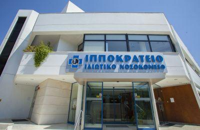 Τα άλλα δύο μεγάλα ιδιωτικά νοσοκομεία της Λευκωσίας, το Απολλώνειο και το Αρεταίειο βρίσκονται σε συζητήσεις για την τελική τους ένταξη στο ΓεΣΥ.