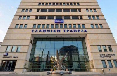 Η αξιολόγηση αντανακλά τη θέση της τράπεζας ως η δεύτερη μεγαλύτερη στην Κύπρο