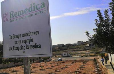 Η Remedica δείχνει εμπράκτως την αγάπη της για το περιβάλλον