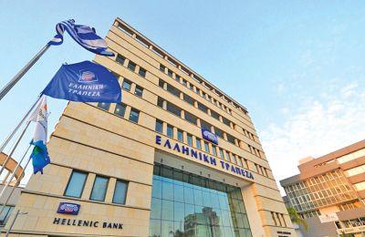 Τα επενδυτικά ταμεία Lone Star, Bain Capital και Cerberus Capital - Αρχές του 2020 η ΄β φάση του διαγωνισμού
